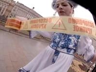 Участницу Pussy Riot арестовали на 20 суток за акцию у Кремля с привязанным к столбу омоновцем