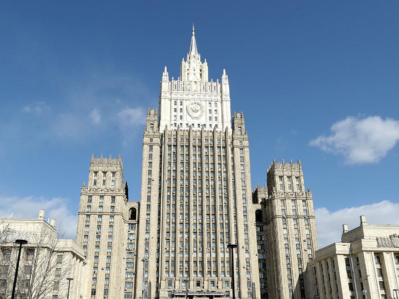 Российский МИД уведомил глав дипломатических представительств ФРГ, Франции и Швеции, а также представительство ЕС в Москве о расширении списка лиц, которым запрещен въезд в Россию, в ответ на октябрьские санкции Евросоюза