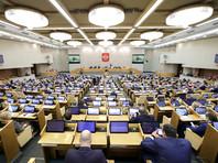 В России четырехкратно увеличили штрафы за неповиновение сотрудникам полиции