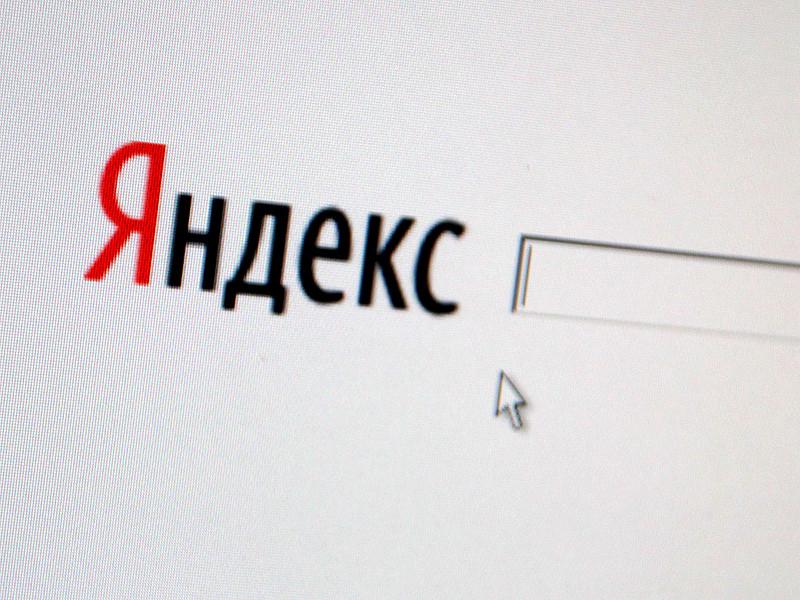 """""""Яндекс"""" подвел итоги года: главными словами в 2020-м стали """"карантин"""", """"пропуск"""" и """"конституция"""""""