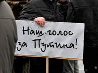 В возрастной группе от 40 до 54 лет за действующего президента готовы проголосовать 39% респондентов (годом ранее 31%). Среди людей пенсионного и предпенсионного возраста, а также возрастной группы от 25 до 39 лет, показатель поддержки Путина не изменился - 51% и 30% соответственно