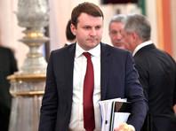 Новым председателем Совета директоров Первого канала стал помощник президента Российской Федерации Максим Орешкин