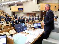 Госдума приняла в первом чтении законопроект о расширении полномочий полиции