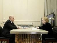 руководитель Федерального медико-биологического агентства Вероника Скворцова на встрече с премьер-министром Михаилом Мишустиным