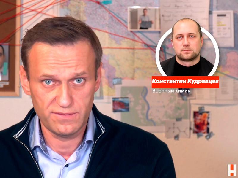 Алексей Навальный рассказал, что один из его отравителей прямо признался в этом в ходе пранк-разговора