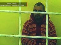 Суд разрешил фотографу Дмитрию Лошагину, осужденному заубийство жены, выйти изколонии