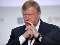 """Чубайс рассказал, о чем он говорил с Путиным перед уходом из """"Роснано"""""""