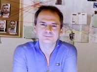 Основной автор расследования об отравителях Навального: невинного объяснения их действиям нет