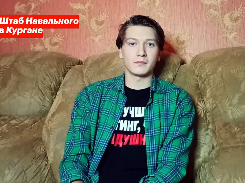 Алексей Шварц