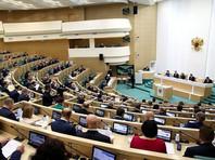"""СФ одобрил законы о """"цензуре"""" и клевете  в интернете"""
