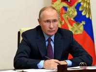 """""""Теперь по поводу этих резонансных дел, по поводу отравления известного фигуранта. Проверка проводится. Просто мы не можем в рамках уголовного дела это делать, потому что нет материалов"""", - сказал Путин на встрече с Советом по правам человека"""