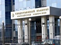 Следственный комитет России подозревает Навального в растрате средств, которые жертвовали его организациям