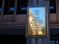 Сенаторы одобрили закон о физлицах-иноагентах