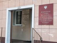 Роспотребнадзор возбудил административное дело по ч. 2 ст. 6.3 КоАП РФ (Нарушение законодательства в области обеспечения санитарно-эпидемиологического благополучия населения)
