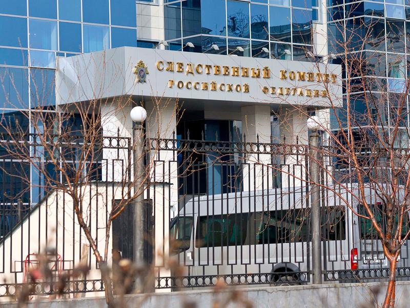 """Главным следственным управлением СК РФ возбуждено уголовное дело в отношении оппозиционного политика Алексея Навального и """"иных лиц"""""""