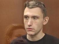 5 сентября 2019 года Тверской районный суд Москвы приговорил программиста Константина Котова к 4 годам колонии общего режима
