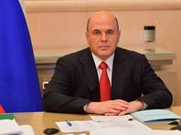 """Мишустин устроил разнос министрам и потребовал """"не наживаться на людях"""" после того, как Путин внезапно заметил рост цен на продукты"""