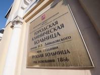 Преступление было совершено в больнице имени Давыдовского