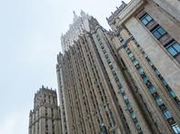 Россия включила немецких силовиков в стоп-лист из-за санкций по делу о кибератаке на бундестаг