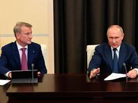 Президент РФ Владимир Путин отметил успехи Сбербанка России в создании экосистемы, но попросил главу банка Германа Грефа не забывать про соблюдение требований ЦБ для финансовых учреждений