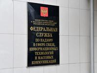 Теперь Роскомнадзор сможет блокировать полностью или частично интернет-ресурсы, ограничивающие значимую информацию на территории РФ