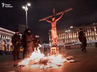 Активиста, устроившего акцию в образе Христа на Лубянке, отчислили из РУДН