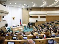 Совет Федерации одобрил закон о наказании чиновников за оскорбление граждан