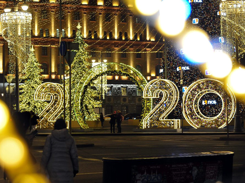 2020 год оказался самым сложным для России с 1991 года и самым тяжелым для личного и семейного благополучия с 1998 года