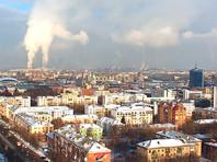 Челябинск, январь 2020 года
