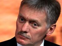 """Песков назвал увольнение Чубайса """"естественной ротацией"""", а то, что Путин не назвал его по имени - конспирология"""