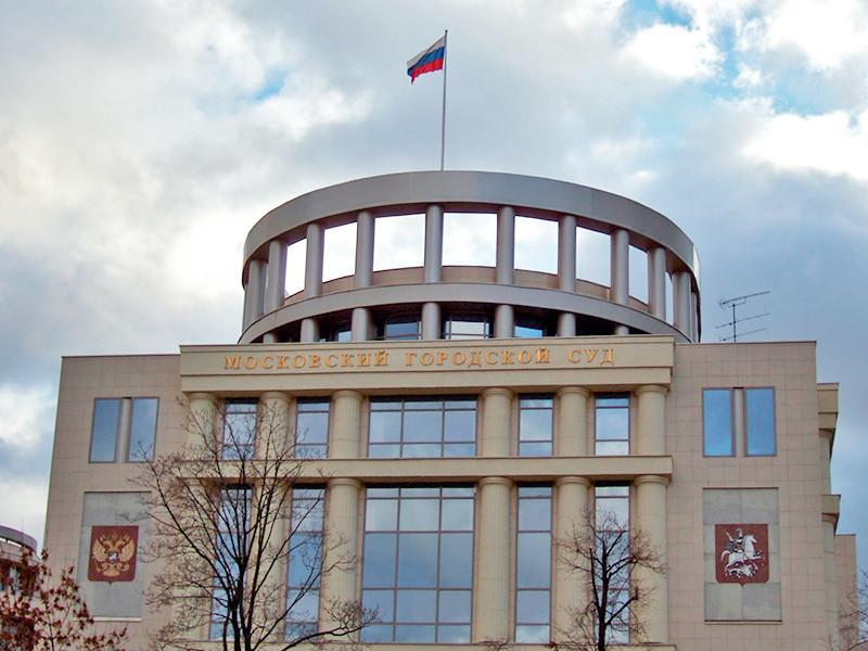 Новый глава Мосгорсуда начал его финансовую проверку и готовит ротации в ключевых судах столицы