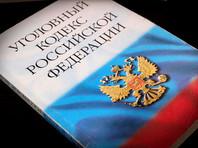 О возбуждении уголовного дела по статье 212.1 УК РФ в отношении 47-летней Юлии Галяминой СК РФ сообщил 31 июля