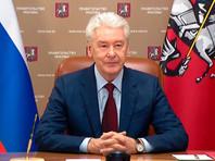 Собянин заявил об отсутствии планов вводить новые ограничения на Новогодние праздники