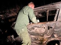 В Волоколамске убили и сожгли семью из трех человек из Москвы, переставшую выходить на связь несколько дней назад