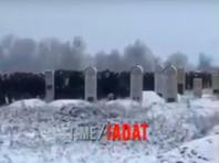 """СМИ: в Чечне """"с почестями"""" похоронили террориста, обезглавившего учителя во Франции"""