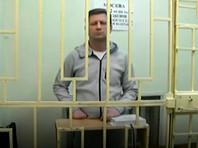 Мосгорсуд отказался снять арест с наручных часов Сергея Фургала