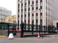 """Министерство юстиции включило пять человек в реестр """"иностранных средств массовой информации, выполняющих функции иностранного агента"""""""