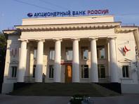 """""""Проект"""" рассказал о связях и бизнесе миллиардера Юрия Ковальчука, """"прибравшего к рукам"""" коммунальные платежи россиян и известные СМИ"""