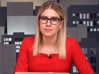 Любовь Соболь задержали на 48 часов после допроса в СК
