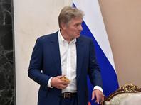 Пресс-секретарь президента России Дмитрий Песков заявил, что в Кремле не читали статью в журнале Lancet о лечении политика Алексея Навального