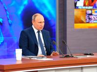 На пресс-конференции Путин ответил на вопрос об отравителях Навального из ФСБ: это трюк спецслужб США. И подарил всем детям по 5 тыс.