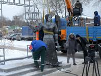 """Администрация Нововоронежа  выставила на торги """"шокирующий"""" памятник Аленке"""