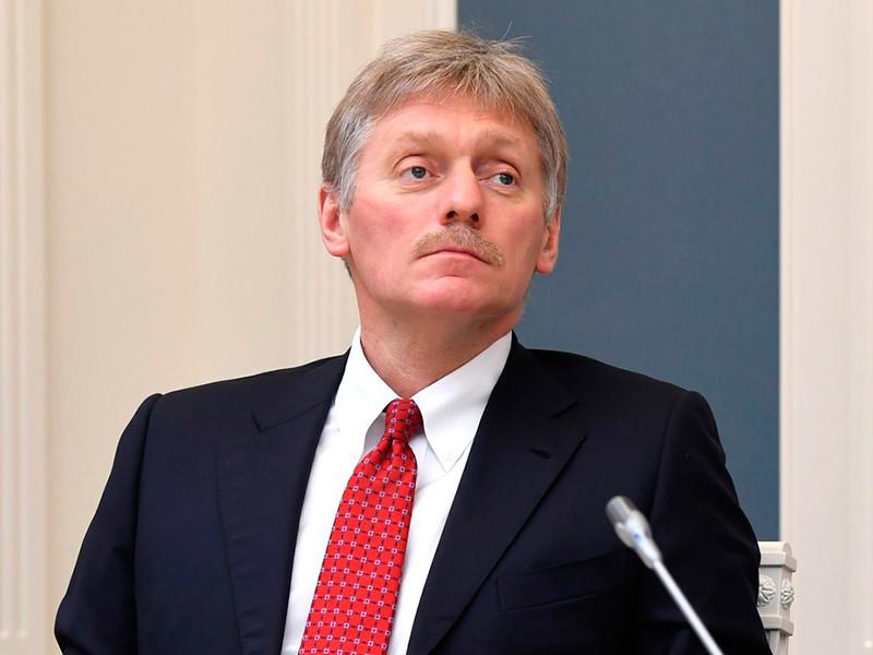 """Песков назвал расследование о бывшем зяте Путина """"устремлениями по дискредитации"""", у которых есть организаторы"""