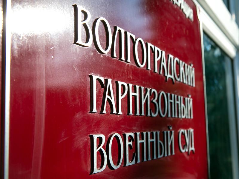 Суд в Волгограде лишил прав контрактника, протаранившего забор аэропорта на БМП в пьяном виде