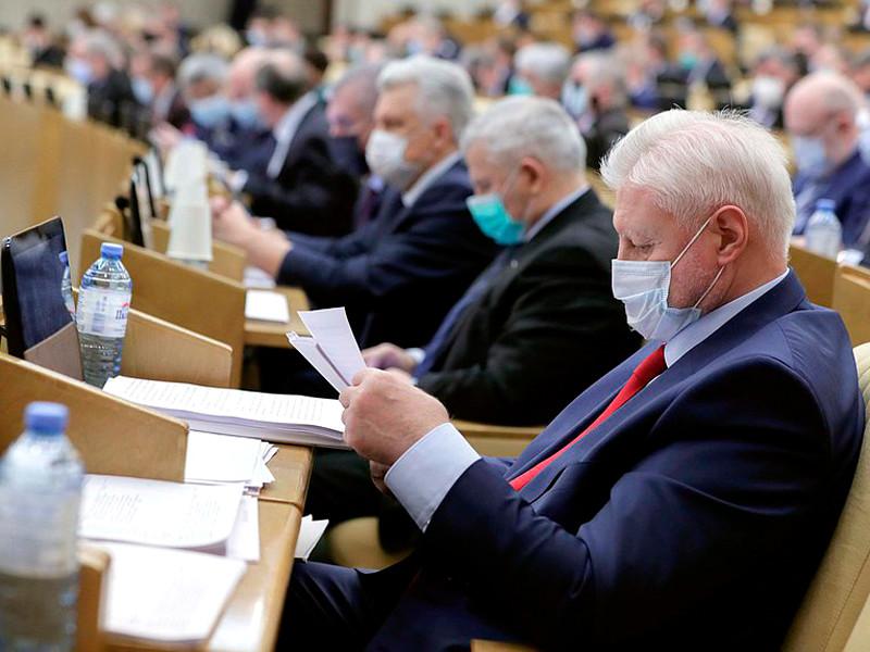 Пленарное заседание Госдумы, 22 декабря 2020 года