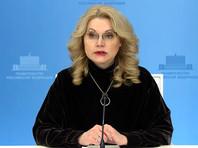 Вице-премьер Татьяна Голикова заявила, что 80% бедных в РФ составляют семьи с детьми