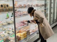 Мишустин напомнил, что накануне на совещании по экономическим вопросам у президента РФ обсуждался рост цен на ряд продуктов