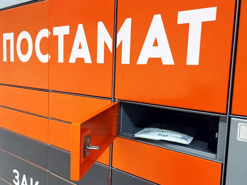 Сеть PickPoint сообщила об утере до тысячи посылок в результате кибератаки на постаматы