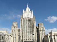 МИД РФ расширил список невъездных британцев в ответ на санкции Лондона по отравлению Навального
