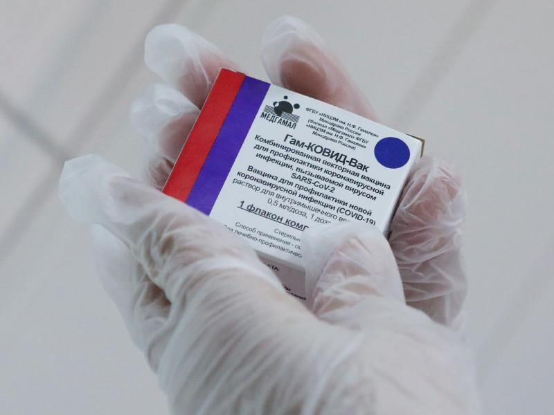 В Москве начинается запись на вакцинацию от коронавируса, но пока не для всех